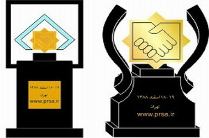 ٓبرندهای ارزشمند ایران معرفی شدند/ رویکردی متفاوت در با شکوهترین جشن سالانه صنعت