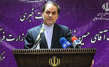 اظهارات سخنگوی ارشاد درباره احضار میلانی به دادگاه، فعالیت پناهی، موسیقی رپ در ایران و لغو کنسرتها