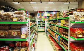 گزارش بانک مرکزی از قیمت موادغذایی