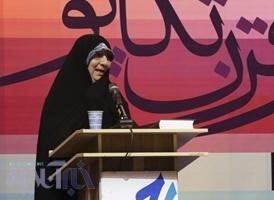 رباب صدر، تکذیب خاموشی زنان در دنیای دینی است/ نگاه امام موسی صدر به وحدت یک حرکت تاکتیکی نیست