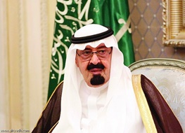 عربستان,عبدالله
