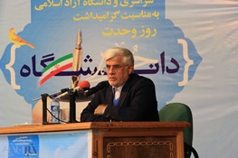 شورای هماهنگی جبهه اصلاحات,اصلاح طلبان,محمد رضا عارف