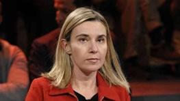 کمیسیون سیاست خارجی اتحادیه اروپا,اتحادیه اروپایی,فدریکا موگرینی