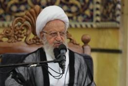 مذاکرات هسته ایران با 5 بعلاوه 1,آیت الله ناصر مکارم شیرازی,انرژی هسته ای