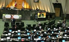 مذاکرات هسته ایران با 5 بعلاوه 1,غنی سازی