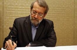 حسن روحانی,علی لاریجانی