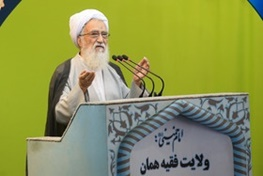 محمد علی موحدی کرمانی,علی مطهری,نماز جمعه