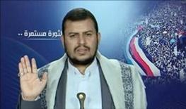 الحوثی,یمن