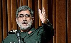 سپاه پاسداران,حزب الله