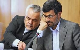محمود احمدی نژاد,محمد رضا رحیمی