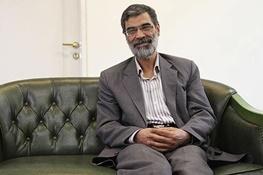 موسسه عالی امام خمینی