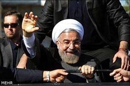حسن روحانی,اصفهان,سفرهای استانی دولت