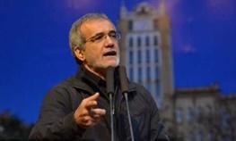 مسعود پزشکیان,محمدجواد ظریف,سیاست خارجی