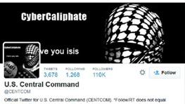 داعش,ایالات متحده آمریکا