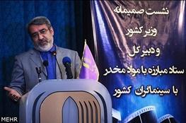 عبدالرضا رحمانی فضلی,وزارت کشور