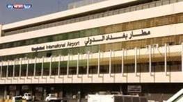امارات متحده عربی,عراق