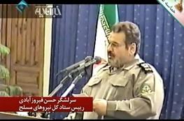 ایران و اسرائیل,حسن فیروزآبادی