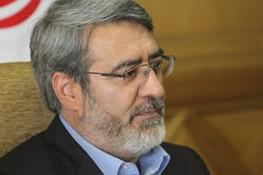 عبدالرضا رحمانی فضلی,وزارت کشور,زنان