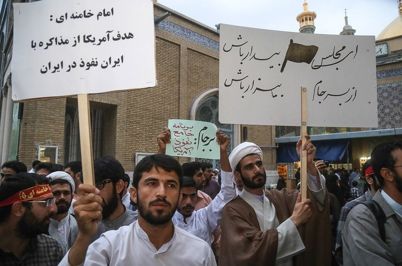 توافق هسته ای ایران و پنج بعلاوه یک برجام ,حوزه