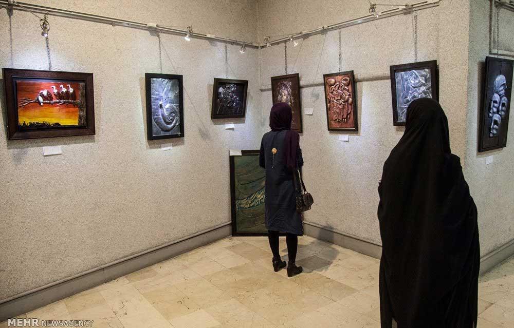 نمایشگاه جادوی سرزمین احساس
