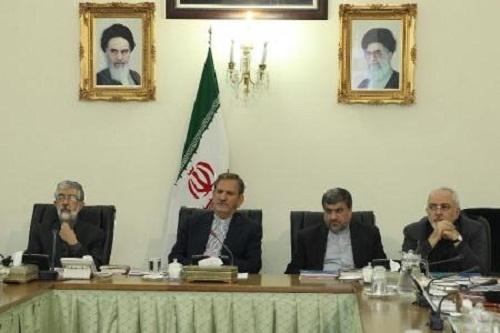 جهانگیری : زبان فارسی مهم ترین مؤلفه ی هویت ملی ایرانیان است