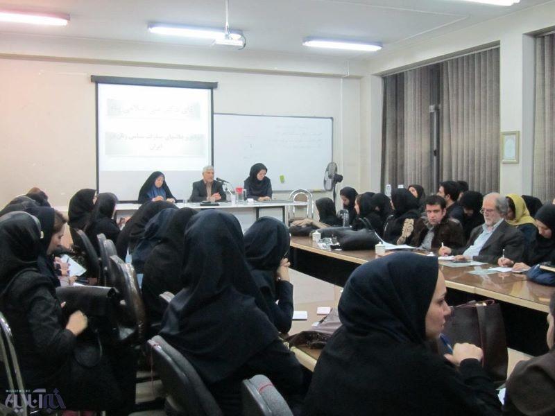 در نشست مشترک کارگروه رسانه معاونت زنان مطرح شد: منعی برای حضور زنان در انتخابات خبرگان وجود ندارد