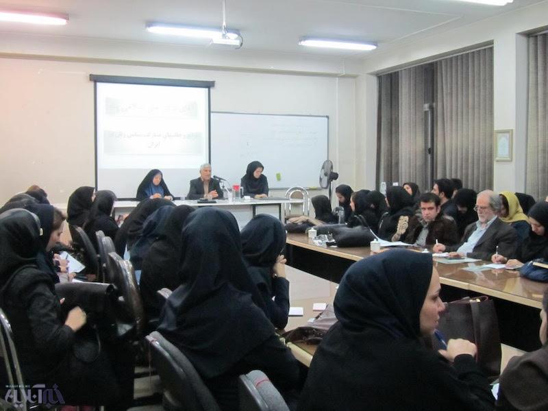 معاونت زنان ریاست جمهوری چرا نشست های تخصصی برگزار میکند؟