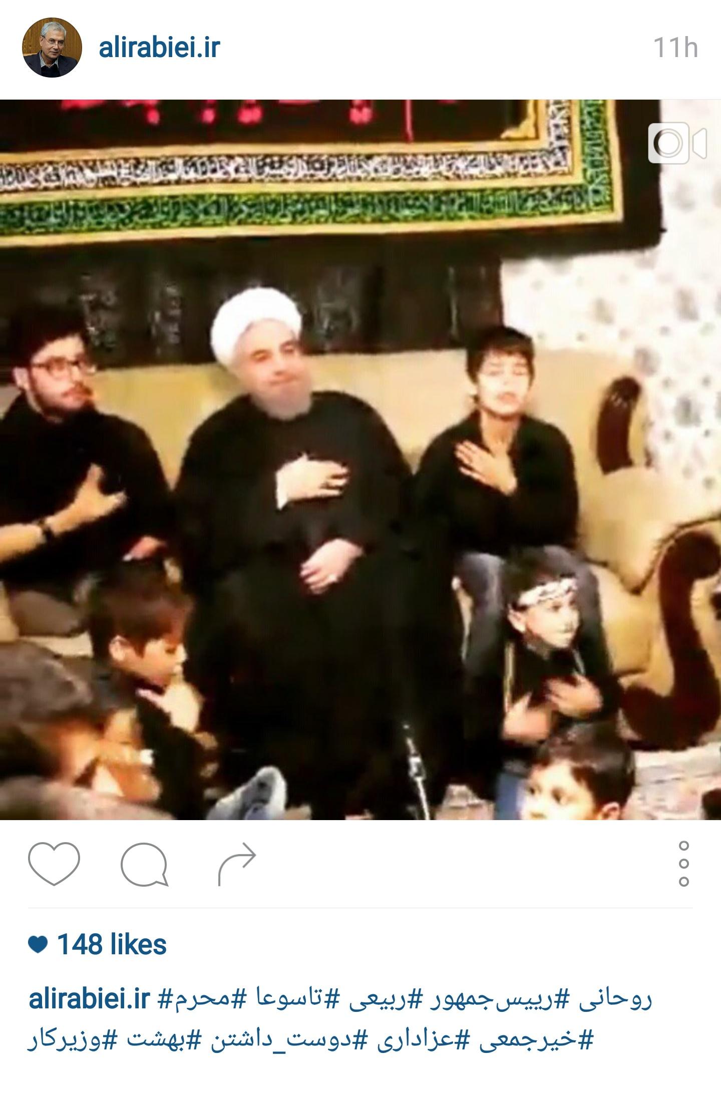 آیتالله خامنهای رهبر معظم انقلاب,حسن روحانی,محسن رضایی,اکبر هاشمی رفسنجانی