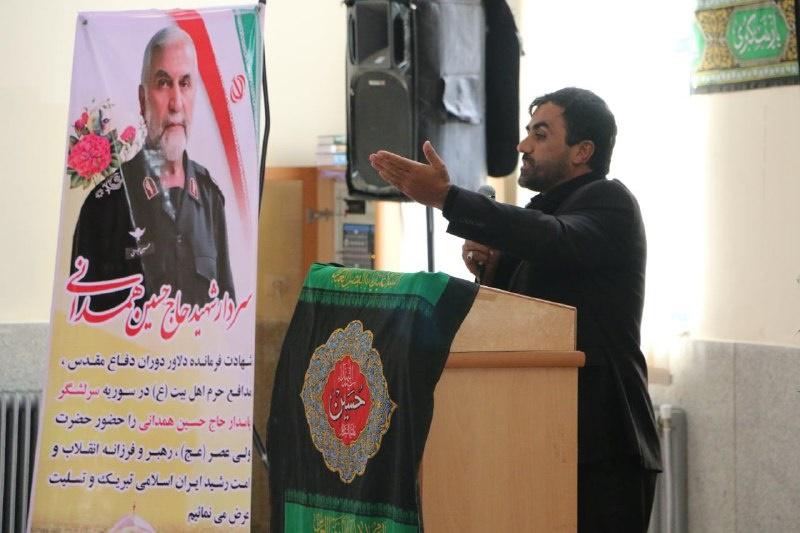 برگزاری مراسم بزرگداشت سردار همدانی در دانشگاه آزاد ارومیه