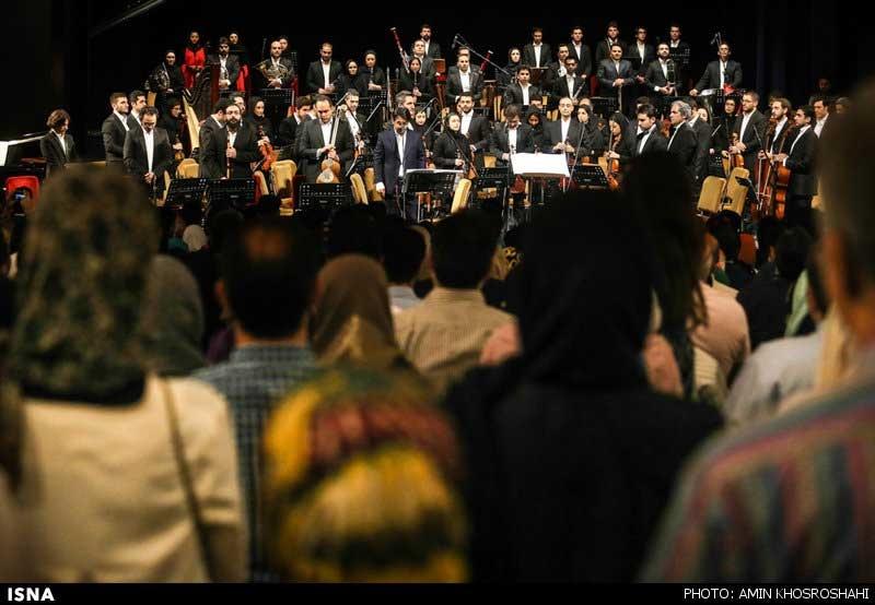 کنسرت «پرواز همای» در تالار وحدت