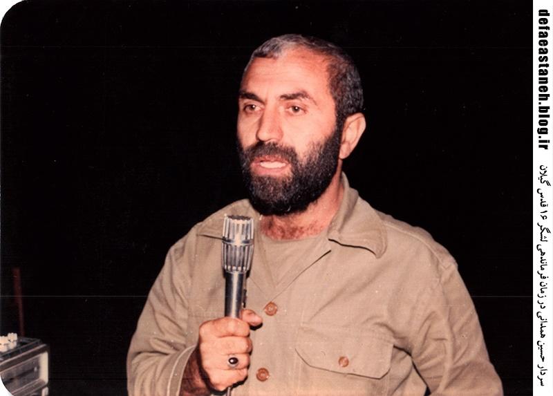 خاطره ای فوتبالی از شهید حسین همدانی