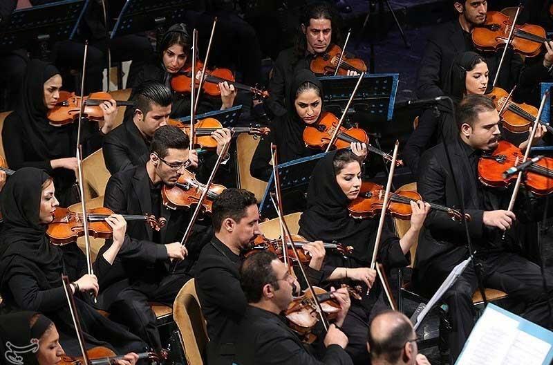 اجرای ارکستر سمفونیک تهران به یاد جان باختگان فاجعه منا
