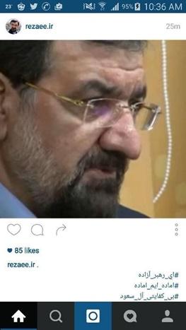 محسن رضایی,عربستان