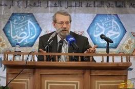 سپاه پاسداران,ایران و آمریکا,علی لاریجانی