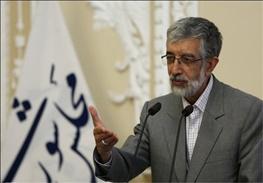 ایران و آمریکا,غلامعلی حداد عادل