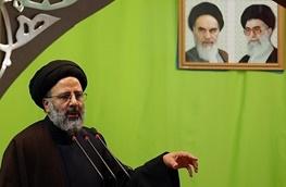 توافق هسته ای ایران و پنج بعلاوه یک برجام ,سیدابراهیم رئیسی,نماز جمعه