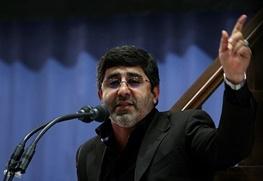 توافق هسته ای ایران و پنج بعلاوه یک برجام ,عزاداری