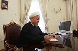 حسن روحانی,افغانستان,پاکستان