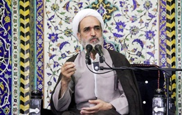 استان یزد,مجمع روحانیون مبارز