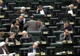 توافق هسته ای ایران و پنج بعلاوه یک برجام ,مجلس نهم,جبهه پایداری