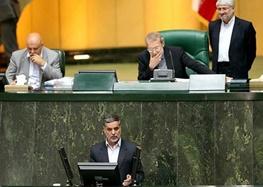 توافق هسته ای ایران و پنج بعلاوه یک برجام ,مجلس نهم