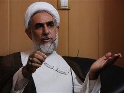 توافق هسته ای ایران و پنج بعلاوه یک برجام ,امام حسین ع