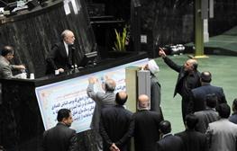 توافق هسته ای ایران و پنج بعلاوه یک برجام ,مجلس نهم,علیاکبر صالحی