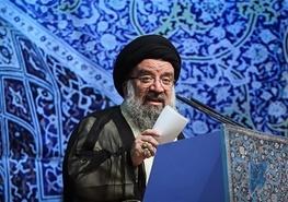 توافق هسته ای ایران و پنج بعلاوه یک برجام ,سید احمد خاتمی,نماز جمعه