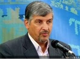 توافق هسته ای ایران و پنج بعلاوه یک برجام ,مجلس نهم,سازمان صدا و سیما