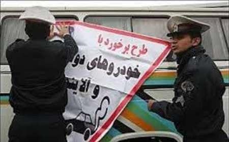 برخورد قانونی با بیش از 10 هزار وسیله نقلیه آلاینده در البرز
