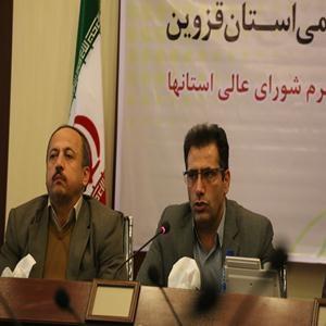 چگینی، رئیس شورای اسلامی استان قزوین تأکید کرد:  نقش محوری قزوین در عرصه های مهم کشوری