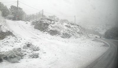 هواشناسی استان البرز پیش بینی کرد: دمای هوای کرج منفی میشود/اعلام وضعیت جوی محور چالوس و دیزین