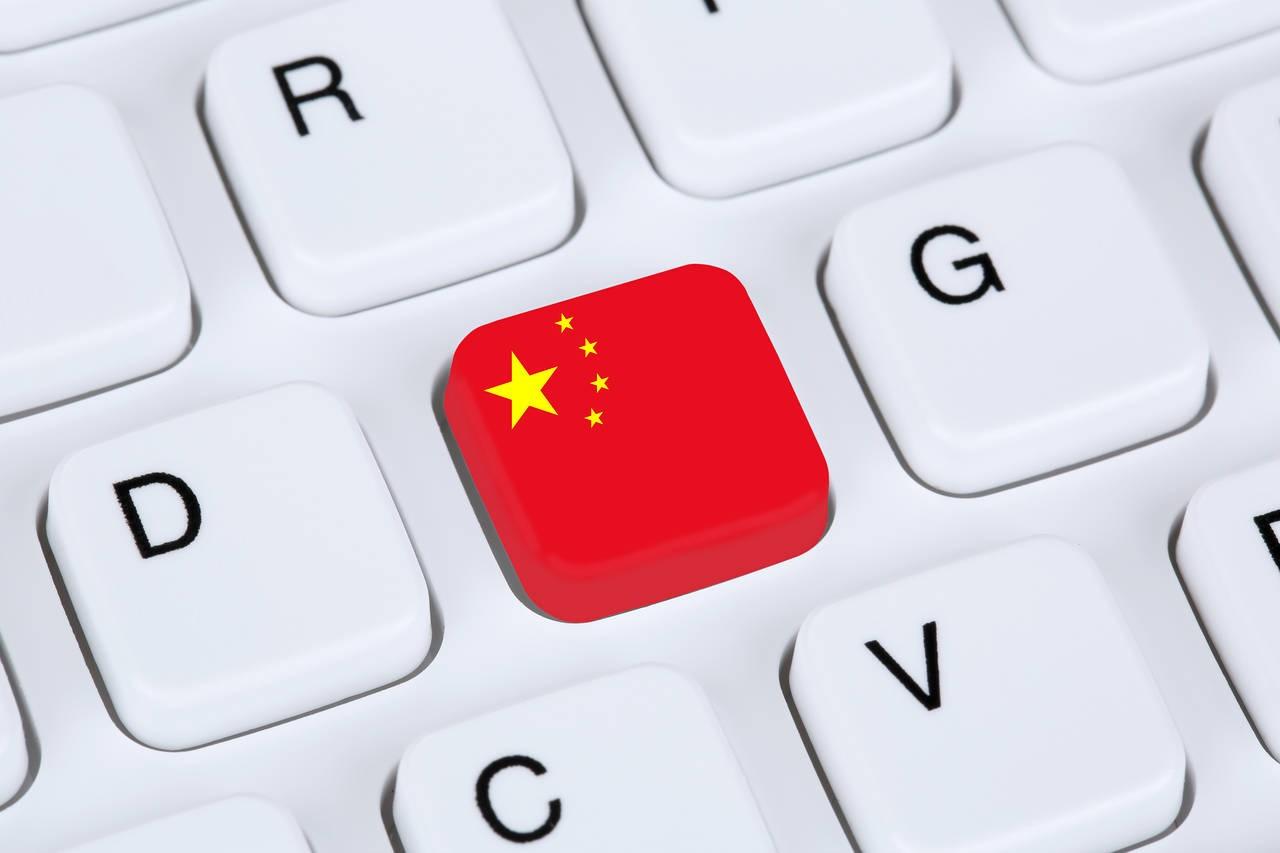 7 سال زندان برای منتشرکنندگان اخبار دروغ در شبکههای اجتماعی چینی