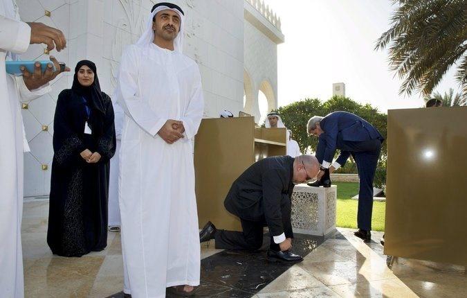 جان کری به مسجد رفت/عکس